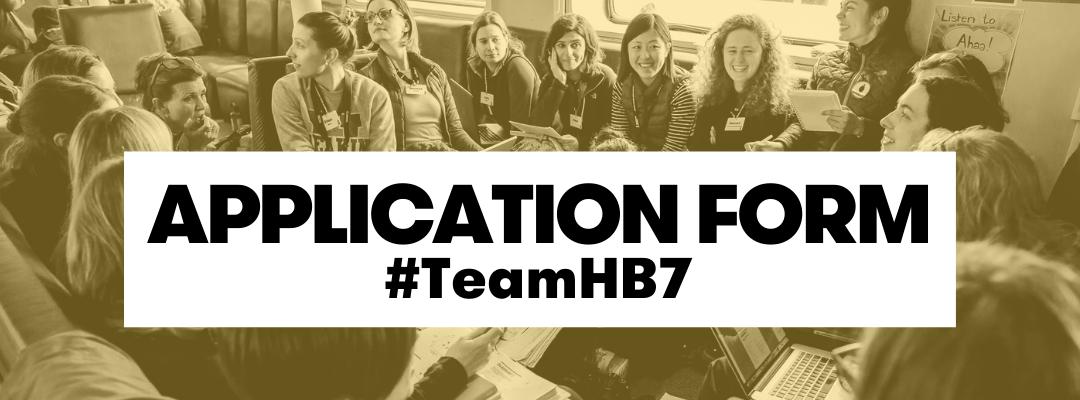 #TeamHB67 Application Form - header